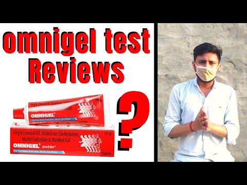 Omnigel reviews | omnigel test result | omnigel pain relief | Power Study | omnigel user reviews