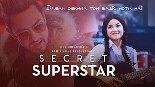 Secret Superstar - Official Trailer | Zaira Wasim | Aamir Khan | Superhit Hindi Movie width=