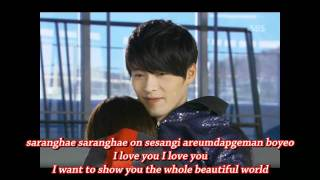 You Are My Everything - Jung Ha Yoon (Secret Garden OST) [ENGSUB]