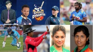Sports BD: বিপিএলে কে হবেন ঢাকার রাজা? সাকিব নাকি মরগান..শুধু ক্রিকেট নয় দেশও ছাড়ছেন মালিঙ্গা