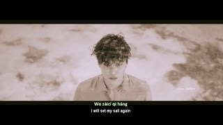 [FMV] LUHAN x KAI (KAILU) - MEDALS (feat EXO - SONG FOR YOU)