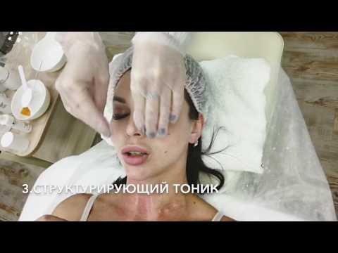 Профессиональный уход за лицом в Косметологии//Все этапы ОТ и ДО photo