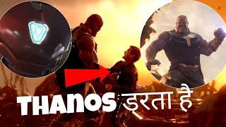 Why Thanos Wanted To Kill Tony Stark - Explained In Hindi