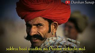 Nagacha Pilla Song WhatsApp Lyrics Status