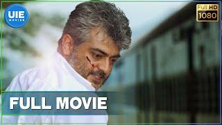 Veeram - Tamil Full Movie | Ajith Kumar | Tamannaah | Vidharth | Devi Sri Prasad | Siva