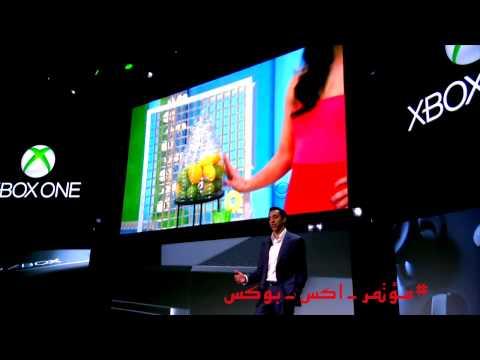 Xbox One - Tumbler - Twitter 2x Authentication | تك بايت
