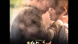 [AUDIO] Gummy(거미) - You Are My Everything (Descendants Of The Sun OST Part 4)