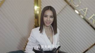 【Ni視頻專訪】蔡依林:今年有很大的決心會開演唱會