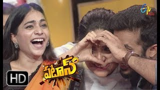 Patas | 9th February 2018 | Full Episode 684 |Enduku Emo  Movie Team | ETV Plus
