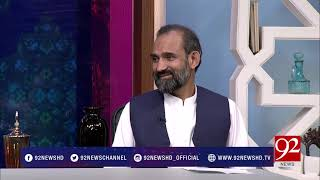 Subh E Noor : Hazrat Khwaja Moinuddin Chisti Ajmeri (RA) - 24 March 2018 - 92NewsHDPlus