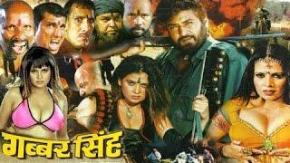 Gabbar Singh | Full Hindi Action HD Movie |  Dinesh Lal Yadav |  Sapna width=