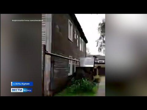 Глава Усть-Кулома призвал жителей самим восстанавливать свой развалившийся дом