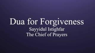 Learn Dua for Forgiveness
