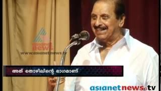 Balakrishna Pillai comment on his son Ganesh Kumar