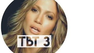 #THROWBACKTHURSDAY 3 | FORGOTTEN EARLY 2000S SONGS