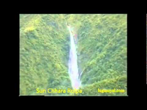 Sun Chahara Rolpa -West Nepal Water Fall