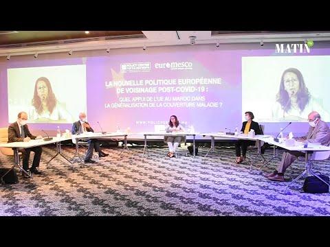 Video : L'UE réitère son soutien au Maroc pour la mise en œuvre du projet de généralisation de la protection sociale