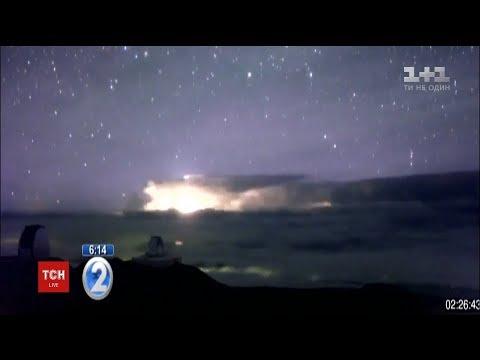 Синій джет: на Гаваях зафільмували рідкісну блискавку