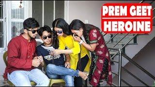 Prem geet 3 Ko Heroine|Buda Vs Budi|Nepali Comedy Short Film| SNS Entertainment
