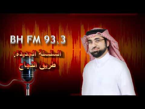 النجاح يبدأ من الصباح 3-5-2012