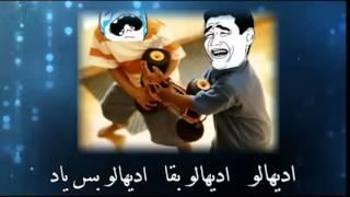 ERA - THE MASS with Egyptian lyrics مش هتقدر تمسك نفسك من الضحك على الكلمات لا يفوتكم