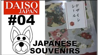 Kimono Stickers - Japanese Souvenirs at DAISO Japan