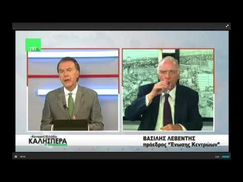 Β. Λεβέντης για την 20η Αυγούστου και το Σκοπιανό (24-5-2018)