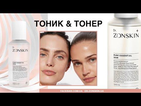 Тонер для очищения и увлажнения кожи номер 1 в Корее Dr.Zonskin Pure Essential Skin photo
