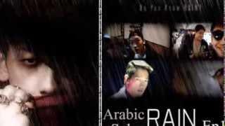 rain effect ep1 مترجم عربي