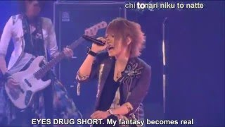 ユナイト(UNiTE.) 「ice」 Live English and Romaji Subtitles