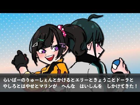 【LIVE】劇場版バケッ・・・