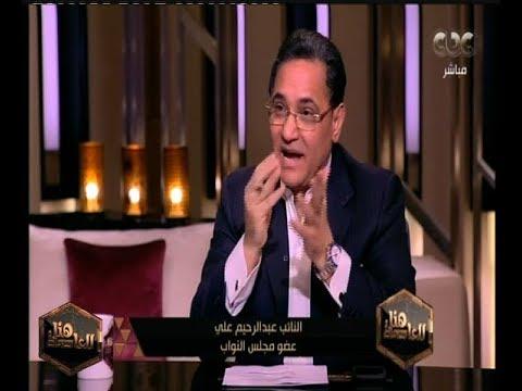 هنا العاصمة| عبد الرحيم علي يكشف عن ورقة بخط يد محمد مرسي بخصوص الجماعات الإهابية