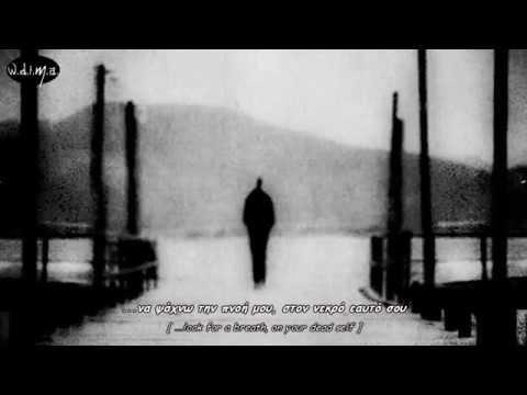 -lyrics-where-death-is-most-alive-
