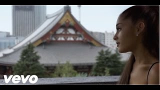 Ariana Grande - Thinking Bout You (ft. Justin Bieber)