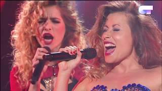 LADY MARMALADE - Ana Guerra, Gisela, Vero y Mimi | OT 2017 | Gala Navidad