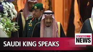 Saudi King makes first speech since Khashoggi's death