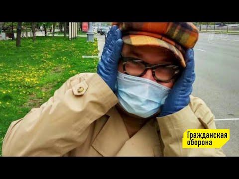 Хроники коронавируса. Часть 2. Гражданская оборона. Выпуск от 04.12.2020