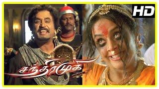 Chandramukhi Tamil Movie | Jyothika Terrific Performance in Climax Scene | Rajinikanth | Nayanthara width=