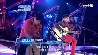【超級偶像7】謝博安 : As long as you love me ... (20121208 - 14取13強 )