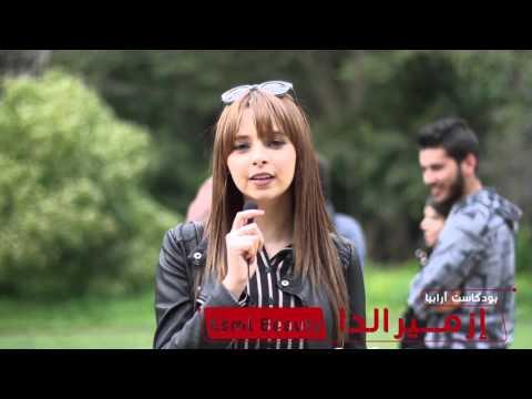 إزميرالدا Esmi Beauty في Meet UP اليوتيوبرز الجزائريين DZ YOUTUBERS