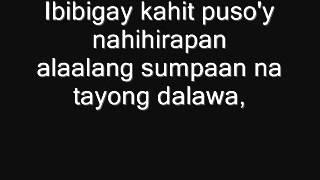 Tayong Dalawa - Kiss Jane