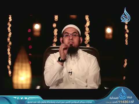 قريبا في رمضان على شاشة قناة الندى الشيخ محمد سعد الشرقاوي