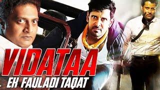 Hindi Movies 2015 Full Movie - Vidataa Ek Fauladi Taqat (2015) Hindi Dubbed Full Movie   Vikram width=