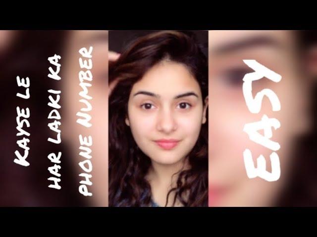 Download thumbnail for Kayse le har ladki ka phone Number    - YouTube