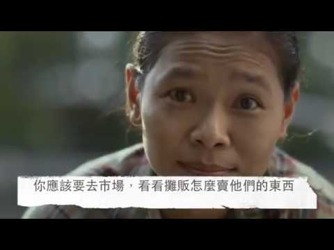 一個媽媽如何用一顆鳳梨教孩子 - YouTube