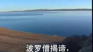 Heart Sutra - Meng Ting Wei  心經 - 孟庭葦
