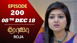 ROJA Serial   Episode 200   08th Dec 2018   ரோஜா   Priyanka   Sibbu Suren   Saregama TVShows Tamil
