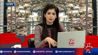Bakhabar Subh -11-11-2016 - 92NewsHD