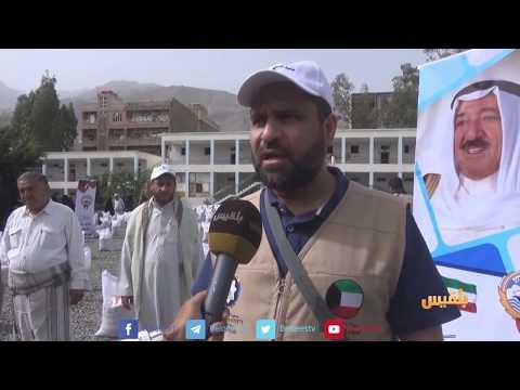 جمعية النجاة الكويتية تعلن عزمها بناء مدينة سكنية لأولاد الشهداء في تعز
