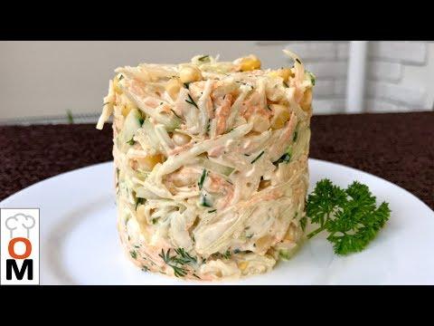 Легкий и Вкусный Салат на Раз, Два, Три | Ольга Матвей